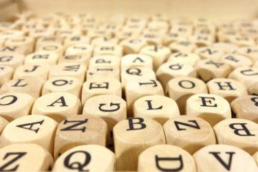 英語の発音練習の重要性と、私が行った発音の上達方法
